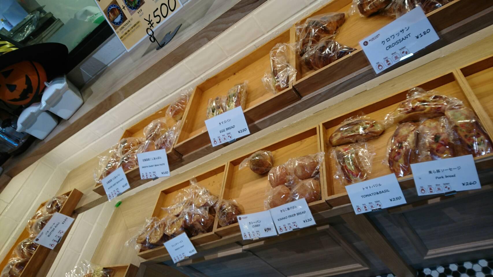 併設のパン屋さん3.jpg